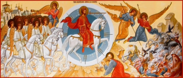 Last Judgement Icon, St. Elias Ukrainian Greek Catholic Church, Brampton, ON Canada. This is an amazingly inspiring example of an Orthodox Church in Communion with Rome!