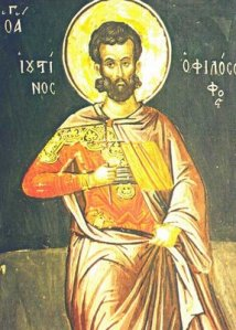 St. Justin the Philosopher