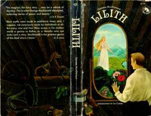 Lilith in the Ballantine Adult Fantasy Series