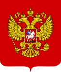 Russian Double-Headed Eagle