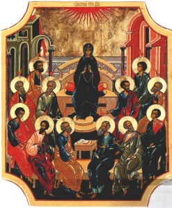 The Icon of Pentecost