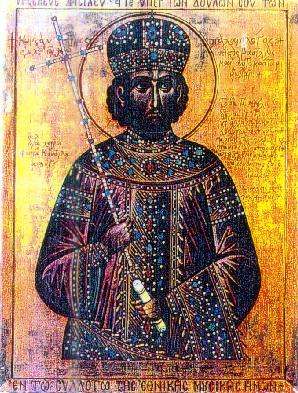 St. Constantinos_XI_Palaiologos