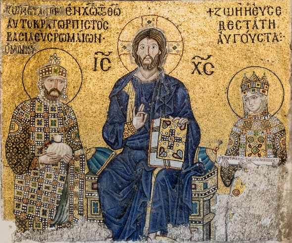 Zoe, Empress of Rome, with Emperor Constantine IX Monomachosher and their Boss