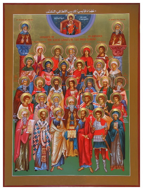 All Saints of Antioch, including Peter and Paul, bottom center, founders of the Church there.