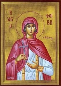 St. Phoebe, the first Deaconess