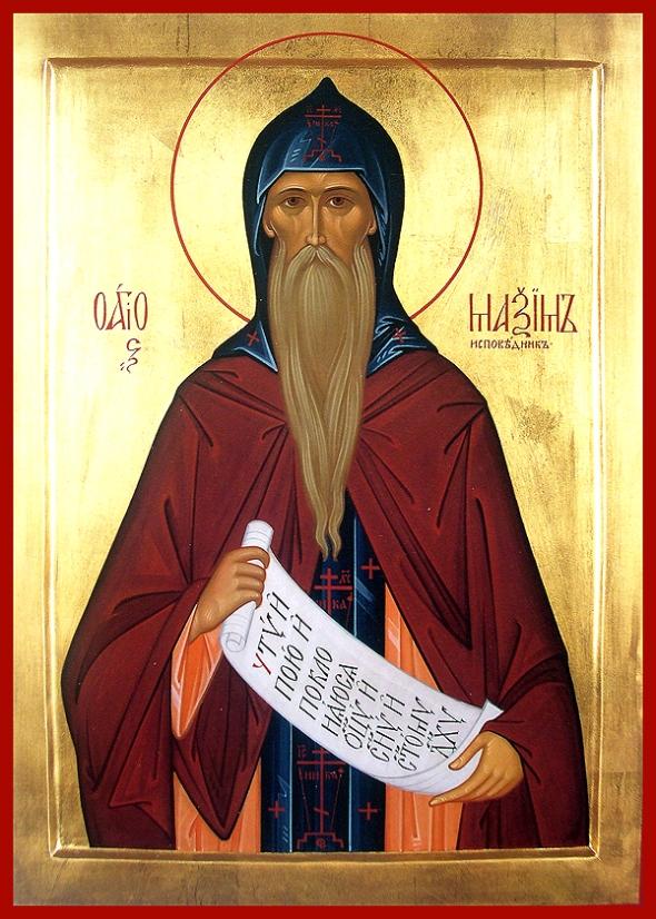 St. Maximos the Confessor