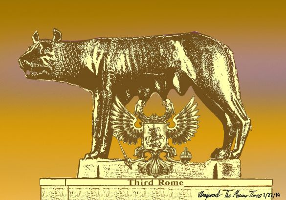 The Third Rome