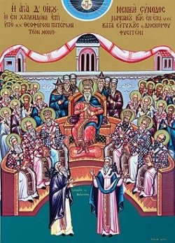 The Council of Chalcedon (451 CE), where the Christotokos/Theotokos issue was debated.