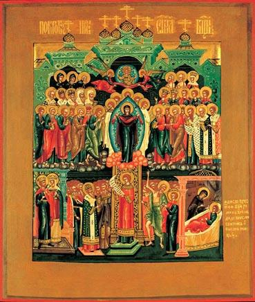 Holy Protection (Russian Icon)