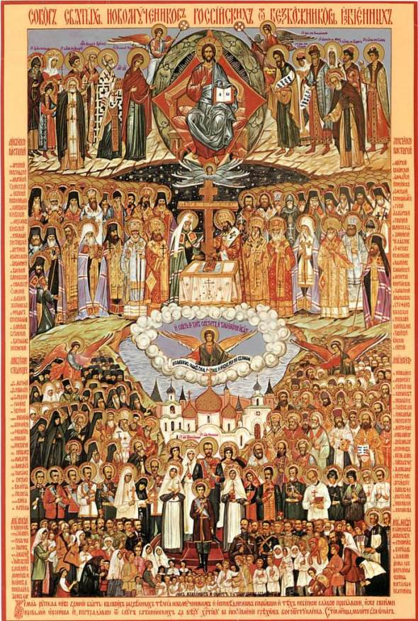 Holy New-Martyrs of Russia