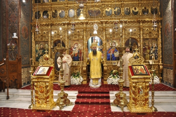 Romanian Orthodox Archepiscopal Divine Liturgy